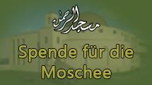 masjid-arrahman_Spendenbanner